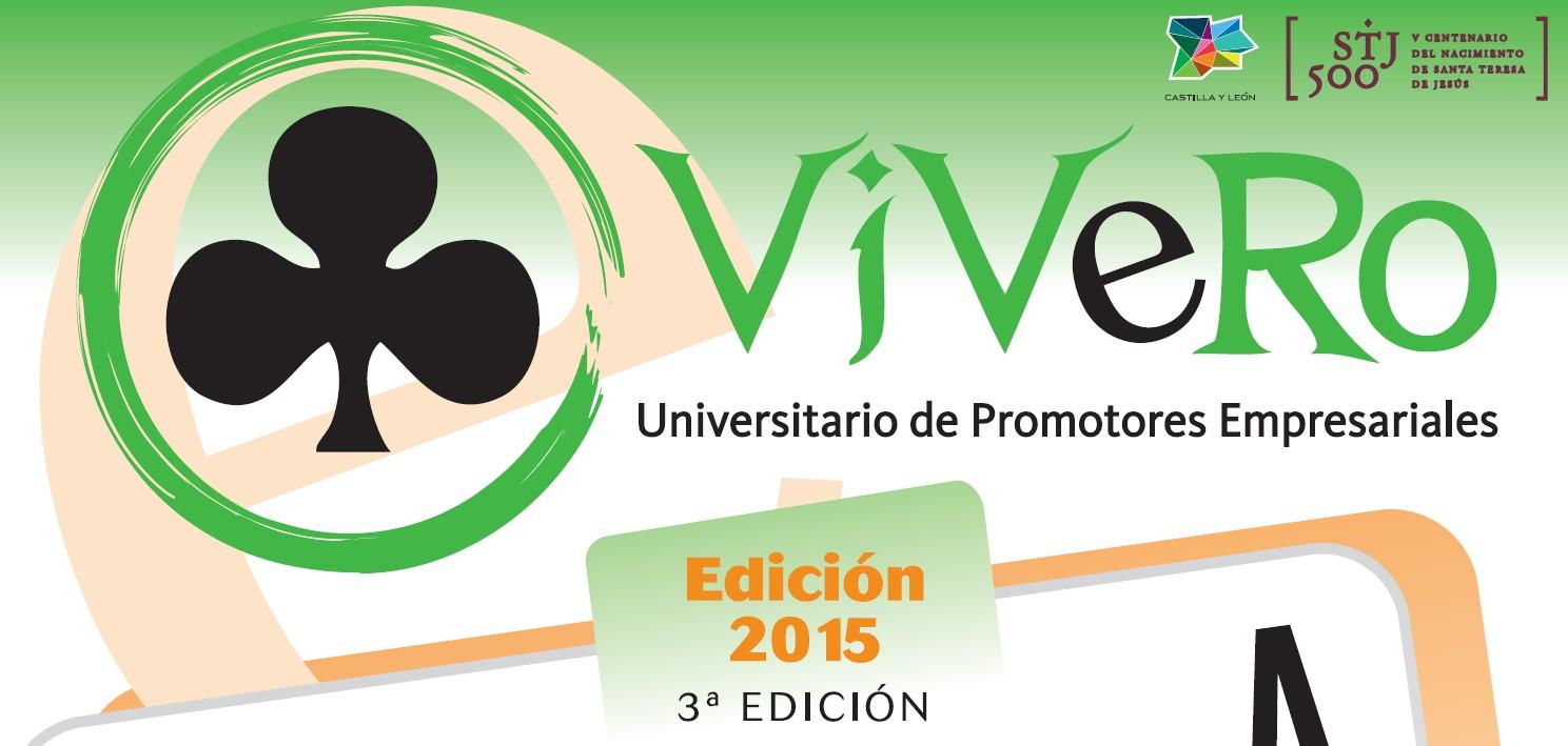 Concurso vivero universitario de promotores empresariales for Viveros en palencia